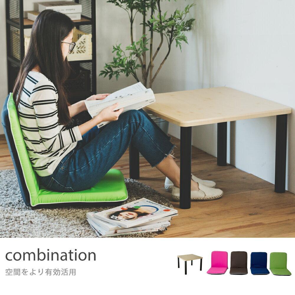 桌 和室桌椅 坐墊【SS020】方形和室桌+輕舒適和室椅(四色) MIT台灣製完美主義