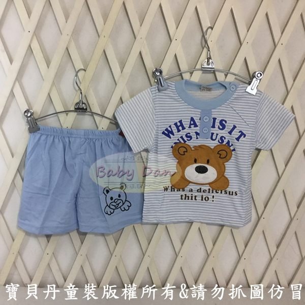 ☆╮寶貝丹童裝╭☆ 可愛 熊熊 造型 透氣 舒適 男女童 上衣+小褲 短袖 套裝 新款 現貨 ☆