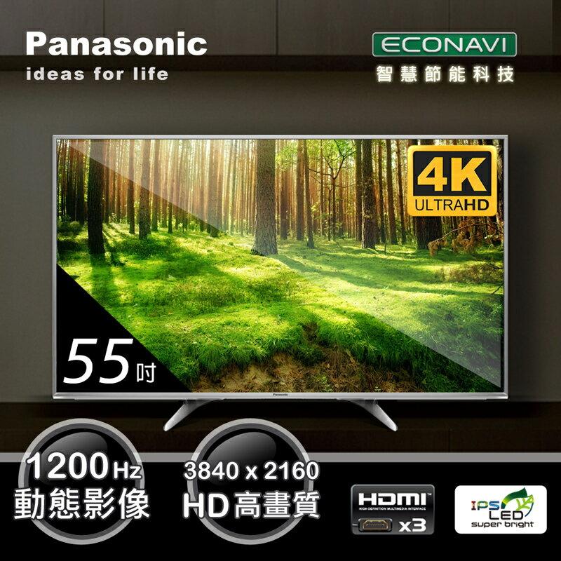 【Panasonic國際牌】55吋 4K UHD LED液晶電視/TH-55DX650W