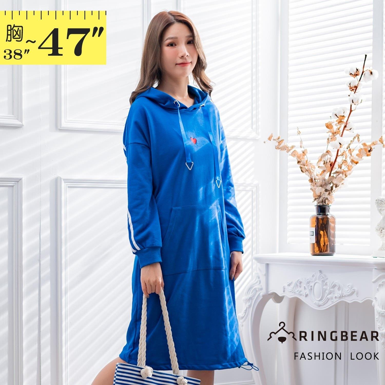 休閒洋裝--時尚運動風撞色織帶愛心口袋羅紋開衩長版連衣裙(藍XL-3L)-A383眼圈熊中大尺碼 1
