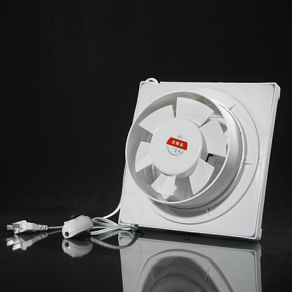 排氣扇特價百葉4寸衛生間浴室排風扇壁式窗式帶開關排氣扇抽風機單向霓裳細軟『清涼一夏鉅惠』 1