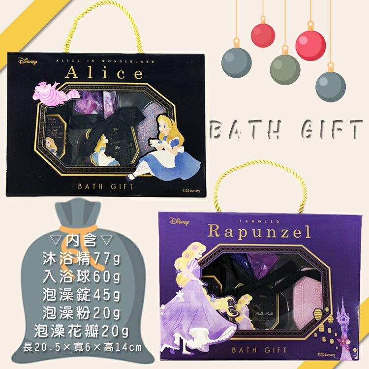 迪士尼DISNEY公主系列沐浴禮盒5件組