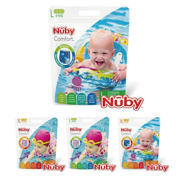 Nuby 游泳尿布|游泳戲水褲-男 / 女(L / XL)3入好窩生活節 0