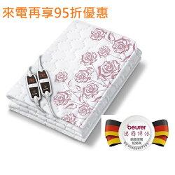 德國博依銀離子抗菌床墊型電毯 (雙人雙控定時型)TP66XXL