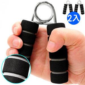 HAND GRIP舒適型20KG握力器(20公斤阻力)C109-5119手臂力器臂熱健臂器.運動用品健身器材.推薦哪裡買
