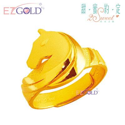 甜蜜約定金飾 ~龍馬精神~ 黃金戒指 ~  好康折扣