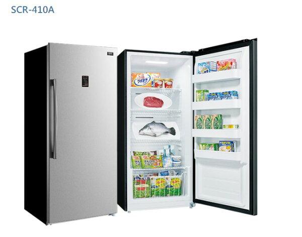 台灣三洋410公升直立式冷凍櫃SCR-410A◆風扇式冷凍櫃自動除霜功能