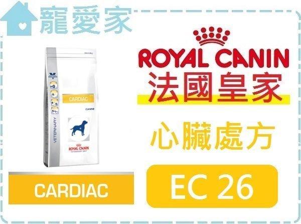 ☆寵愛家☆可超取☆法國皇家EC26心臟衰竭處方狗飼料2公斤.