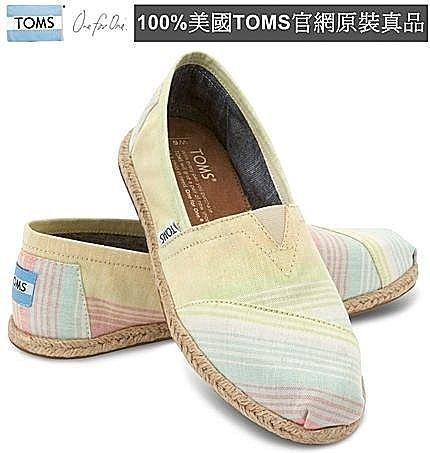 【Cadiz】美國正品TOMS平底鞋 夏季萊姆黃條紋亞麻平底鞋 [Lime Summer Stripes Women's Classics] - 限時優惠好康折扣
