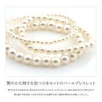 日本CREAM DOT/ 典雅珍珠手環 /cream-dot-k00181-日本必買 日本樂天直送(880) 0
