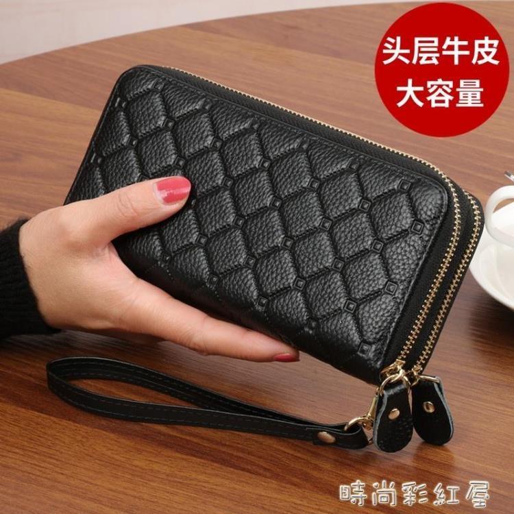 新款時尚真皮錢包女長款雙拉鏈大容量錢夾多功能氣質軟手拿包