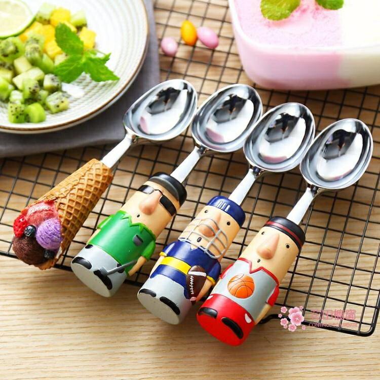 雪糕勺 雪糕勺自融式冰激凌勺子冰淇淋勺可愛西瓜勺 商用冰淇淋甜品蛋糕挖球器