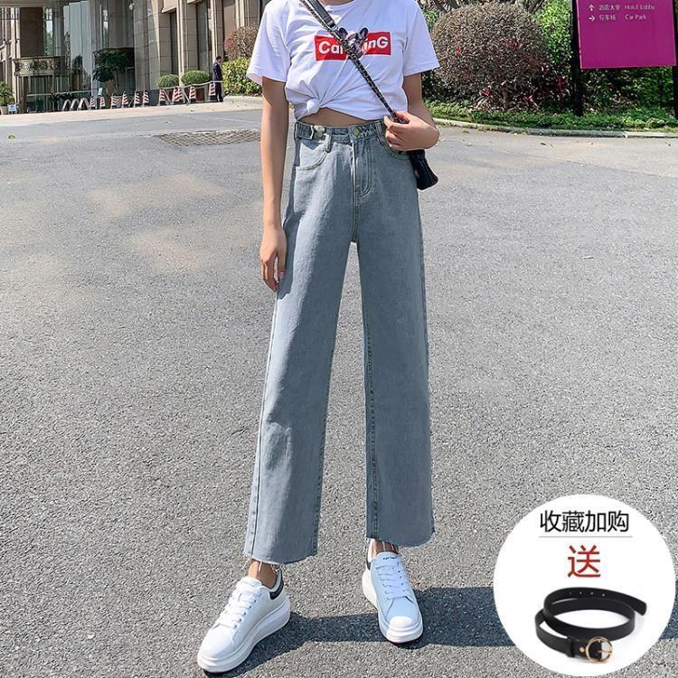 寬管牛仔褲女高腰垂感薄款2021新款小個子顯瘦淺色夏寬鬆直筒褲子 凡卡時尚