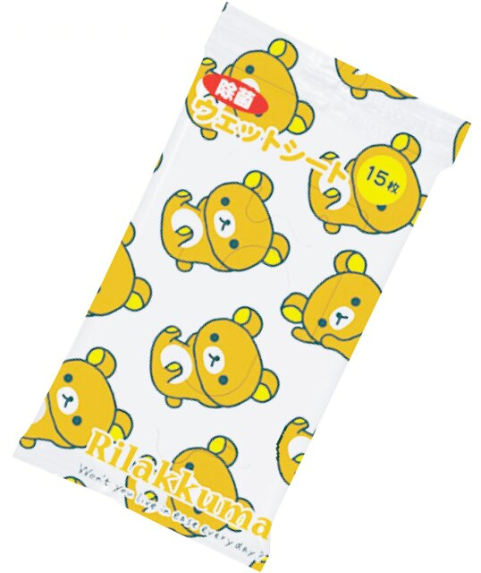 X射線【C172045】懶熊日本製除菌濕紙巾,嬰兒濕紙巾/溫濕紙巾/衛生紙/面紙/經期用濕紙巾/隨身包
