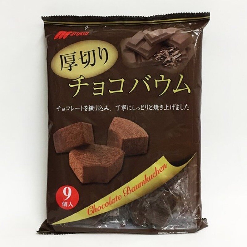Marukin丸金 巧克力厚切年輪蛋糕 9個入