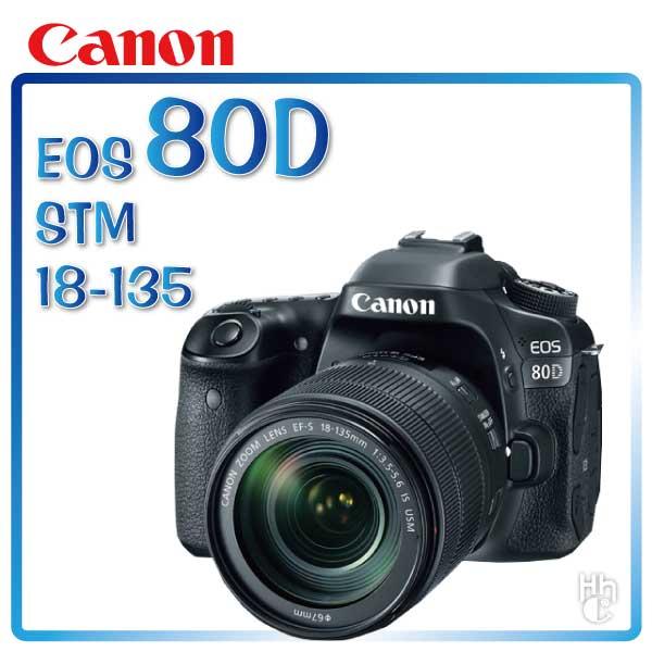 ?【和信嘉】 Canon EOS 80D Kit (18-135) STM 公司貨 原廠保固一年