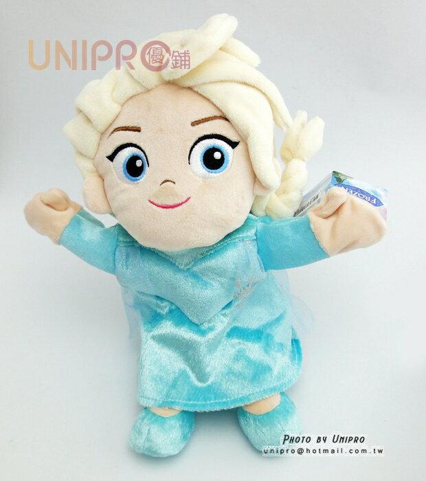 【UNIPRO】迪士尼 冰雪奇緣 FROZEN 艾莎 ELSA 安娜 ANNA Q版 手指娃娃 手玩偶 手偶 扮家家酒