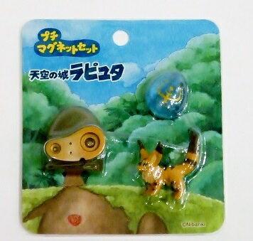 【真愛日本】 10060100005 三入天空石造型吸鐵限定版 守城機器人 LAPUDA 天空之城 磁鐵 收納 文具