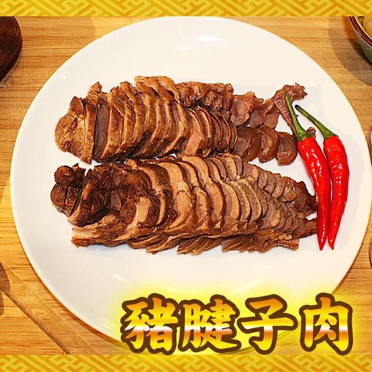 豬腱子肉160g 滷味/ 下酒菜 嚴選上等豬腱肉 搭配特製滷汁熬煮入味 【御湘魯味】