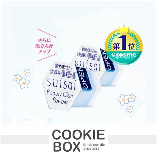 日本 kanebo 佳麗寶 suisai 酵素 洗顏粉 (藍) 0.4gX1顆 單入 藥妝 熱賣 必買款 *餅乾盒子*