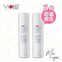 VI+A 薇佳 微晶3D全能化妝水200ml X2瓶【Miss.Sugar】【H100207】
