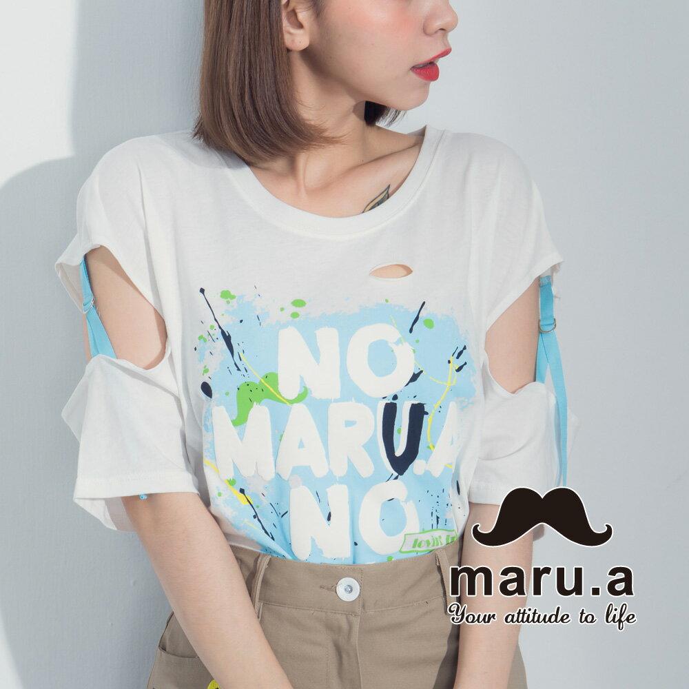 【maru.a】塗鴉風文字割破感T-shirt 8311220 3