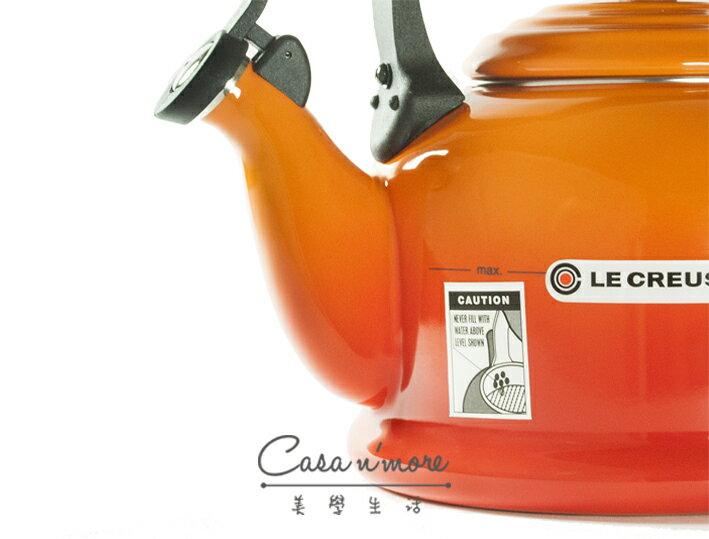 Le Creuset 傳統水壺 笛音壺 2.1L 火焰橘 2