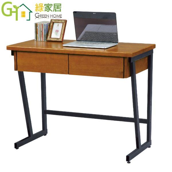 【綠家居】薛克爾時尚3尺實木工業風書桌電腦桌