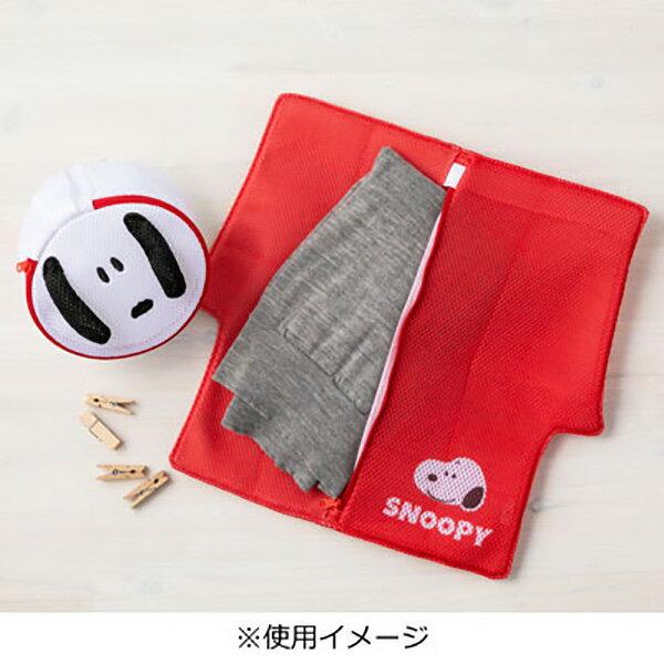 史努比造型洗衣袋 史努比 查理布朗 洗衣袋 洗衣袋收納 屋子造型 衣服造型 紅色 黃色 日本進口 2