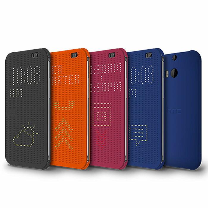 【下殺特價$99】HTC 蝴蝶2 BUTTERFLY2 炫彩顯示保護套 HC M120 (台灣原廠盒裝)