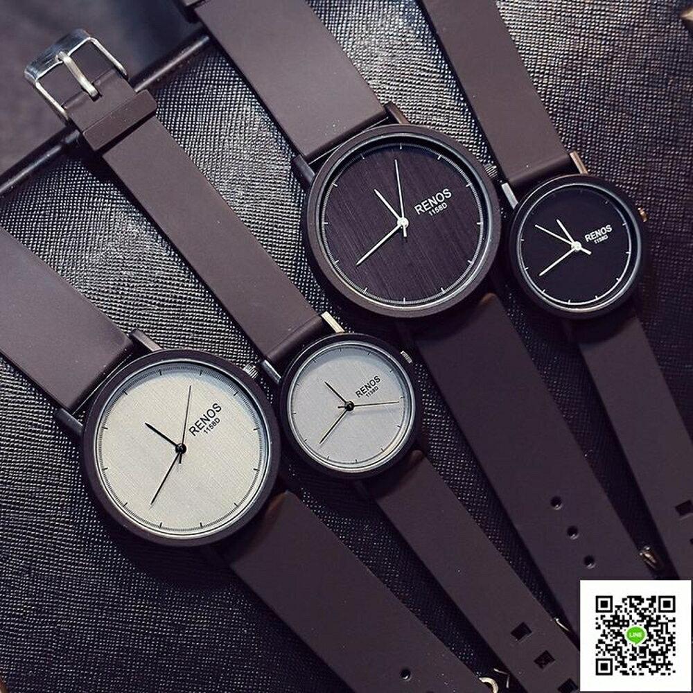 情侶手錶  情侶手標錶學生時尚潮流手錶皮帶情侶錶防水簡約超薄 清涼一夏钜惠