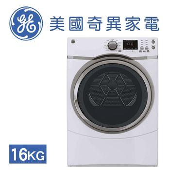 【零利率】GE 美國奇異 瓦斯型/電能型 滾筒式乾衣機  GFDS170EWW  ※熱線07-7428010