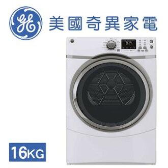 美國 GE 奇異 GFDS170GWW 滾筒式瓦斯乾衣機 (16kg)【零利率】※熱線07-7428010