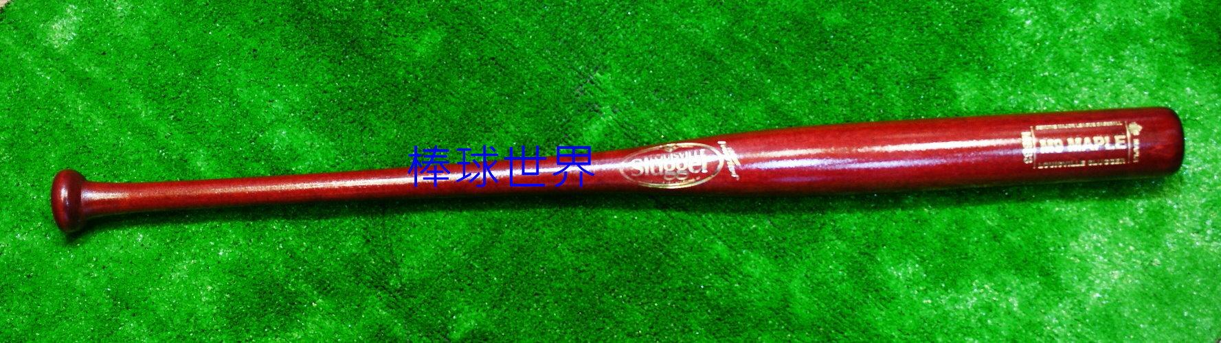 棒球世界全新 Louisville Slugger進口 M9三代壘球棒 北美楓木 特價 紅色