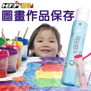 ~ ~ 2折^~40個 價^~ HFPWP 企鵝無重量安全圖筒粉紅  藍色 外銷歐洲 PP