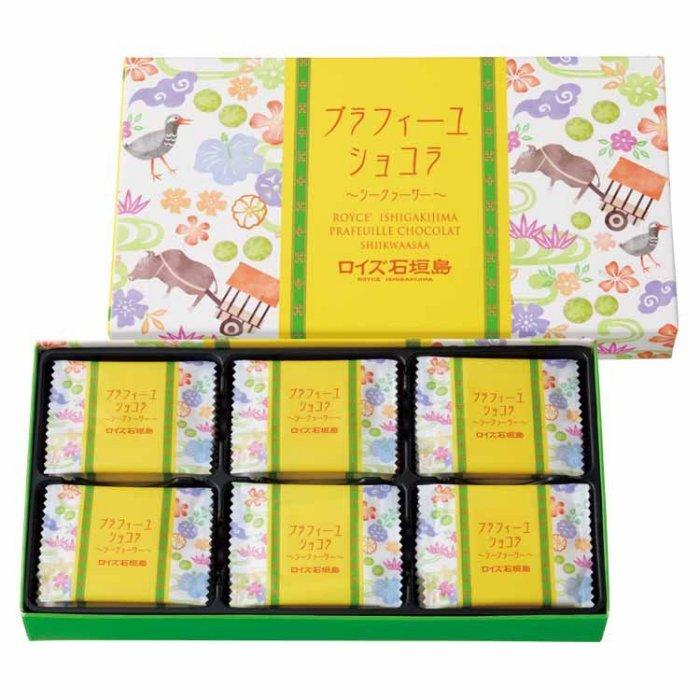 Ariel's Wish-日本北海道ROYCE沖繩石垣限量版-檸檬芒果夾心巧克力片生巧克力禮盒組-地區限定款超好吃現貨1