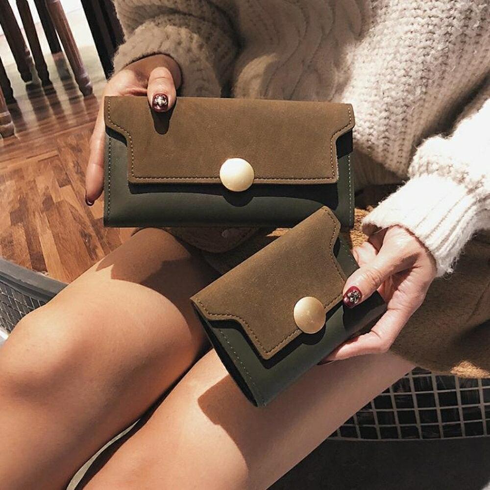 女士錢包女長款磨砂日韓版零錢包 多功能短款女式錢夾皮夾手拿包   全館八五折