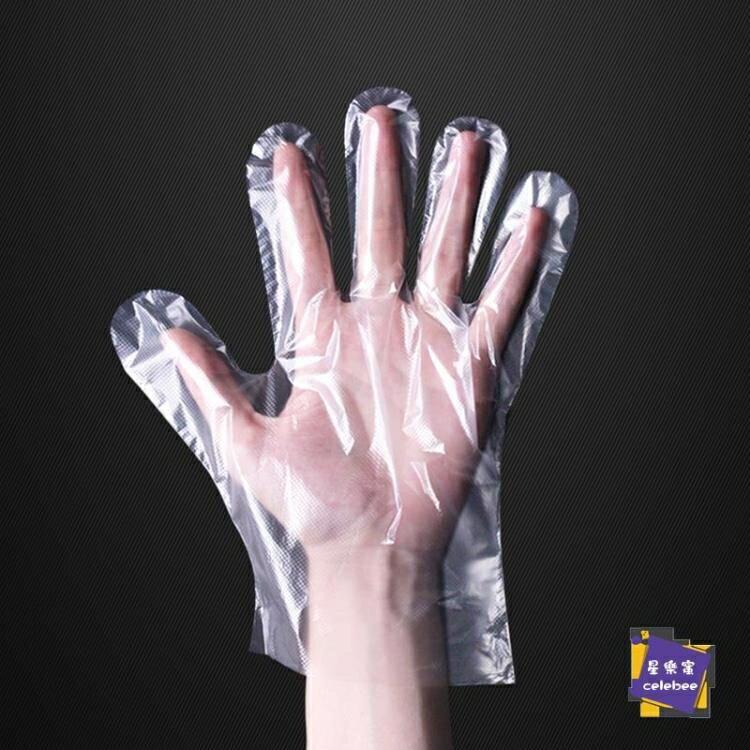 一次性手套/塑膠手套 一次性手套餐飲加厚薄膜塑料透明PE小包裝衛生家用廚房耐用【全館免運 限時下殺】