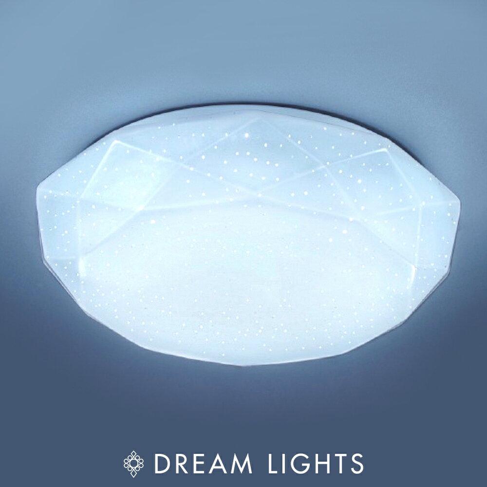 LED流行星光吸頂燈客廳餐廳吸頂燈(白光/黃光)(非調光) 現代風 簡約風流行燈飾👉實體門市保固👈