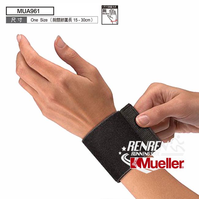 Mueller 慕樂護具 NEOPRENE 腕關節彈性護具 MUA961【 胖媛的店 】