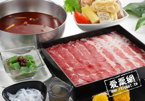 【愛票網】王品集團 聚北海道昆布鍋套餐劵(全省通用)