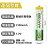 4號 充電電池【4顆1組】1350mAh 1.2V Ni / MH 鎳氫充電電池 AAA 3A 電池 大容量 (19-298) 3