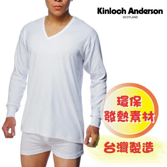 【金安德森】男版V領發熱衣(白)