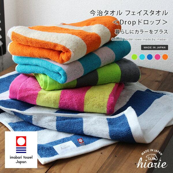 日本必買免運代購-日本製日本桃雪hiarie日織惠今治織上100%純棉毛巾繽紛條紋34x85cmKDPft。共5色