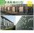 《安居生活館》負壓通風機800型 (220V或380V / 0.3KW / 800*800*350 / 葉片670MM) MET-FAN800 - 限時優惠好康折扣