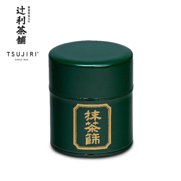 【辻利茶舗】抹茶新手必備茶道具-抹茶篩 - 限時優惠好康折扣