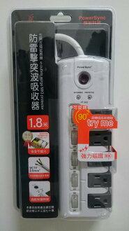 ㊣原價999特價599㊣限量20天㊣超強磁鐵㊣防雷擊突波吸收器㊣五開五插延長線㊣可旋轉插座㊣獨立開關㊣1.8公尺㊣