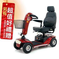 必翔 電動代步車 TE-GK10 全車可快速分解收納 電動代步車款補助 贈 安能背克雙背墊