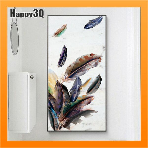 玄關裝飾畫北歐創意走廊過道背景牆掛畫現代簡約羽毛壁畫裱框-多款【AAA4899】