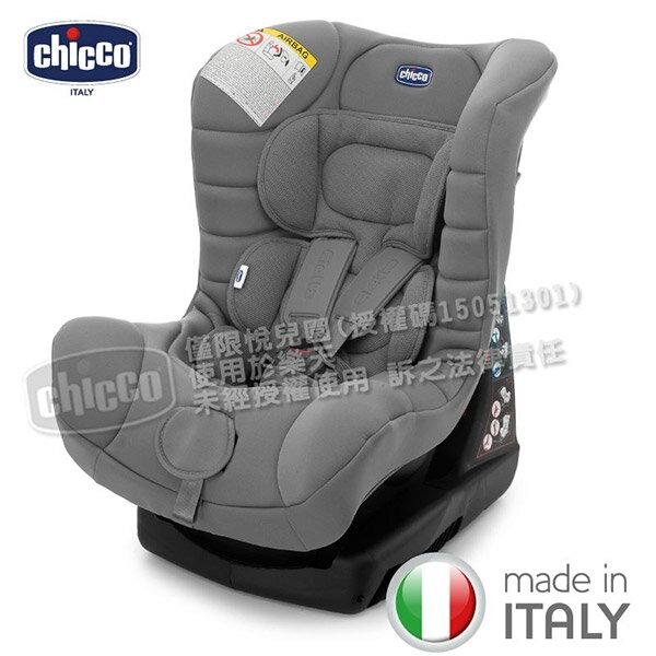 【買就送汽車椅背置物袋】ChiccoEletta寶貝舒適全歲段安全汽座-紳士灰【悅兒園婦幼生活館】